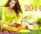 10 неща, които да направите за себе си през 2014 г.