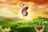 Тайнството на Възкресение