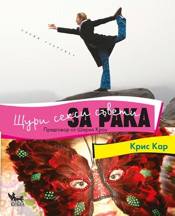 Rak-Cover_1