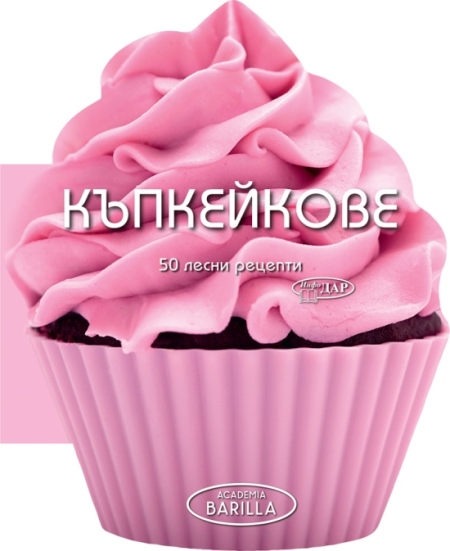 Cupcake_Cover-BG-Front_1