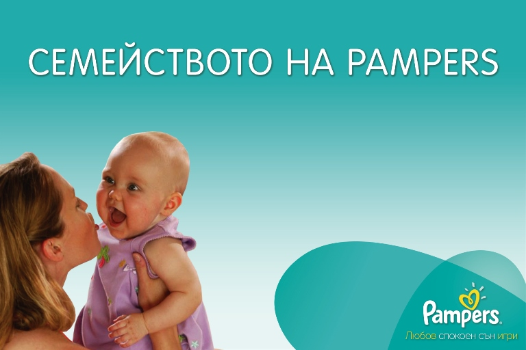 Pampers Family