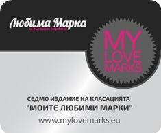 bioderma_nagrada1