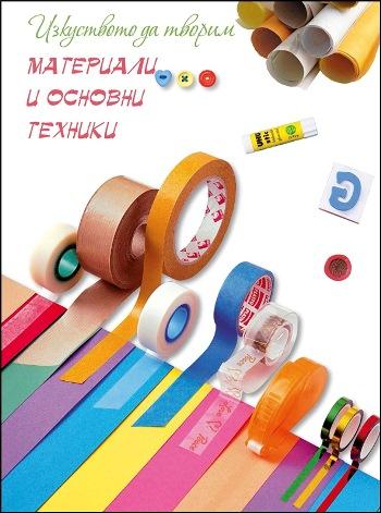 Materiali e Tecniche base_BG_Front (5cm)_1