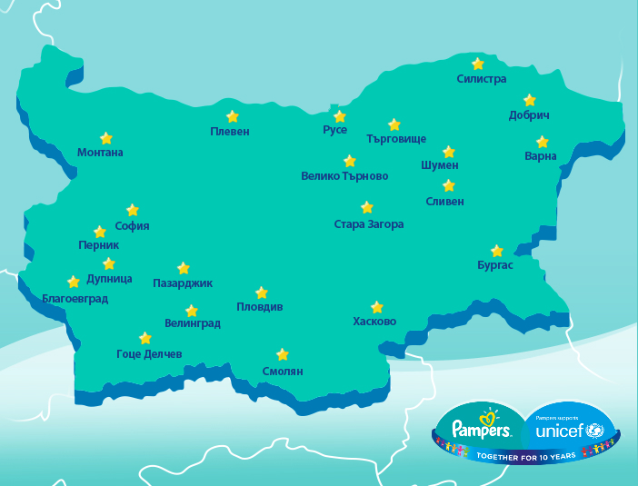 Pampers Bulgarian cities to vote