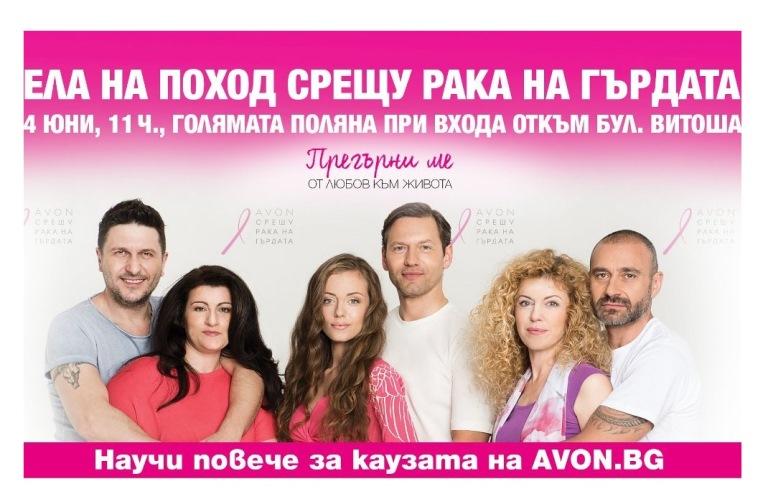 Pokana_4_June_Pohod_1